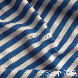色织条纹面料 人棉横间针织汗布 睡衣T恤布料