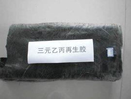 乙丙再生胶创隆工厂-高强力再生胶价格-再生胶送到费用