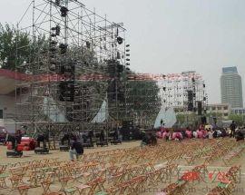 供应杭州会议舞台音响出租