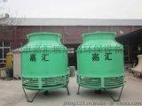 河南玻璃钢冷却塔嘉汇公司