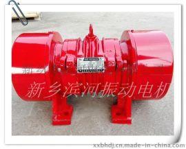 滨河牌振动电机JZO5-4功率0.25KW