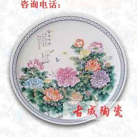 酒店軟裝飾陶瓷大掛盤直徑60釐米 景德鎮觀賞大瓷盤生產廠家