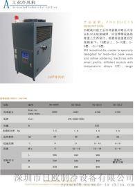 ** 日欧RO-10AR工业冷风机