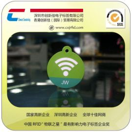 NTAG215抗金属电子标签 NFC移动支付标签,13.56mhz