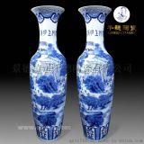 陶瓷落地花瓶_陶瓷落地花瓶生产厂家_陶瓷落地花瓶批发