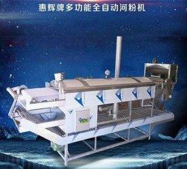 河粉机全自动 凉皮机商用 多功能蒸猪肠粉机广东拉肠机