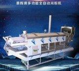 河粉機全自動 涼皮機商用 多功能蒸豬腸粉機廣東拉腸機
