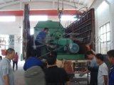 钨精矿粉  空心桨叶干燥机