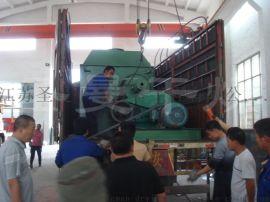 钨精矿粉专用空心桨叶干燥机