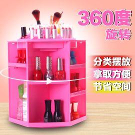 化妆品收纳盒,创意收纳架展示架 ,深圳厂家直销