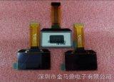 供应1.54寸OLED液晶显示屏 1.54寸OLED模组 1.54寸OLED