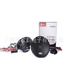 凯跃**KY-662车载扬声器套装喇叭低音炮汽车配件汽车音箱音响改装升级