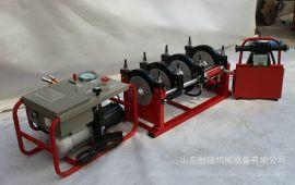 厂家批发PE315热熔焊接机  PE管热熔机 PE管道热熔对焊机