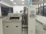 电机端盖全自动通过式喷淋清洗机