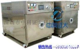 中科证大节能型真空冻干机低温冷冻干燥机