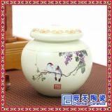 陶瓷茶叶罐密封罐瓷器存茶罐储茶罐陶瓷茶罐