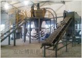 碳粉管鏈式輸送機|管鏈輸送設備生產廠家