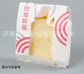 厂家定制 防油纸袋食品尖底高低口袋定做外卖包装袋子牛皮纸袋定做小吃包装袋