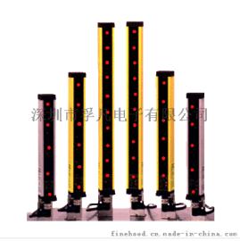 直销通用型安全光幕 国产安全光幕 冲床安全光幕 安全光幕价格