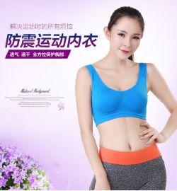 义乌内衣厂,女士透气无钢圈文胸加工内衣厂—梵雪儿