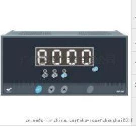 香港上润交流功率表  上润WP-LE-PF-C90智能交流功率因数表