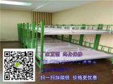 洛阳学校公寓床_学校公寓床价格_学校公寓床定制尺寸