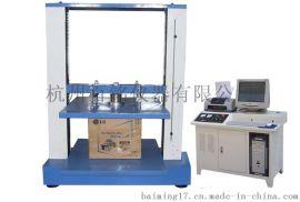 JM-607纸箱抗压试验机