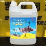 不鏽鋼油污清潔劑 水槽光潔水