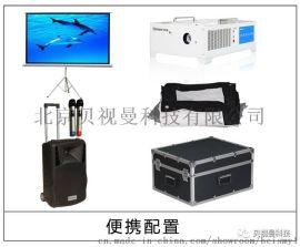 贝视曼BSK105型数字智能影音放映设备