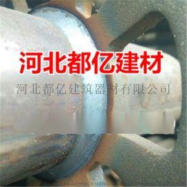 安徽承插式支撑体系盘扣式脚手架加工厂家