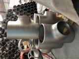 专业生产三通厂家 不锈钢三通 Y型三通生产基地