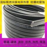 自控温电伴热带DBW-25电伴热带阻燃自限式伴热电缆现货
