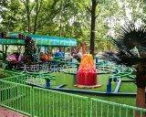 戶外遊樂場設備兒童過山車