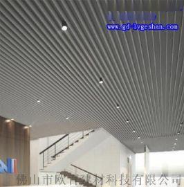 山东铝型材长城板 木纹长城板吊顶 广告牌铝板厂家