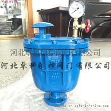 天津厂家供应**排气阀 SCAR污水复合式排气阀价格 法兰污水排气阀