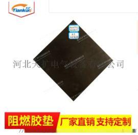 直销阻燃绝缘胶垫 配电室绝缘胶垫 高压电气绝缘胶垫