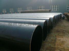 焊管 高频焊管  大口径厚壁直缝焊管