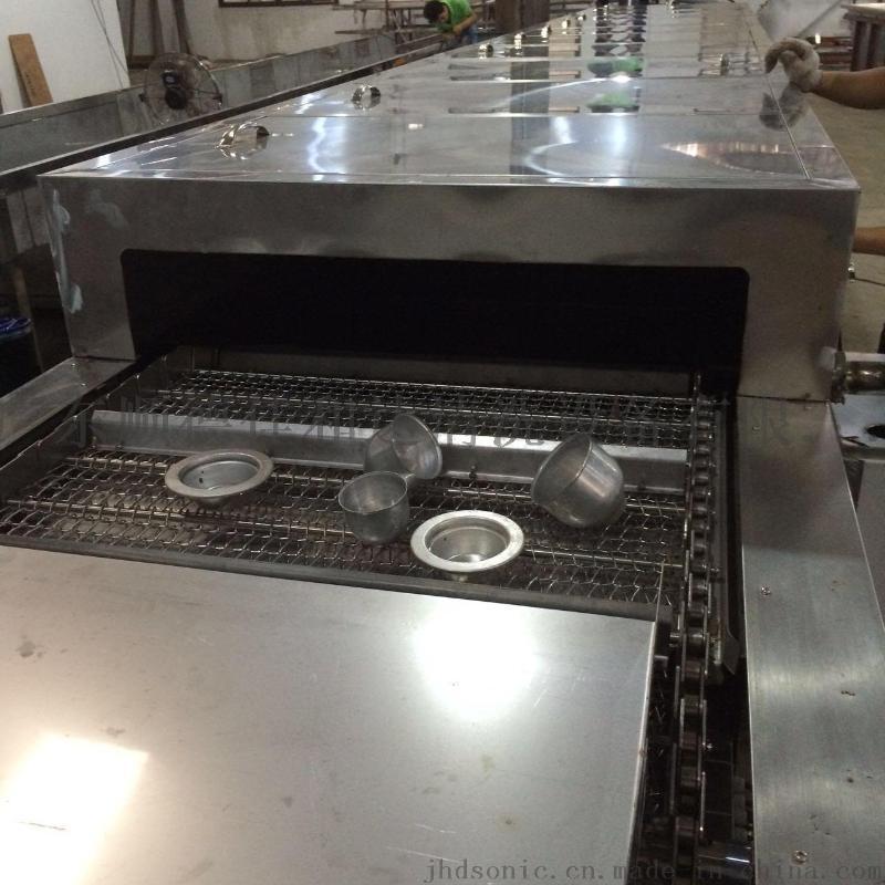 冲压铝杯除油污超声波清洗机 佛山 中山 灯具铝合金件自动清洗烘干线厂家直销