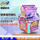 雙人挖糖機糖果屋禮品機夾扭蛋抓娃娃娛樂設備兒童電玩投幣遊戲機