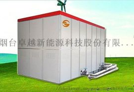 烟台**固体蓄热锅炉空气源水源地源热泵