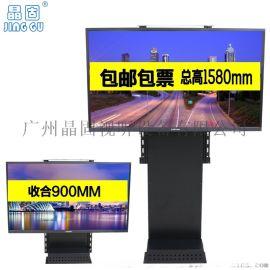 液晶电视机隐藏式升降器32-70寸