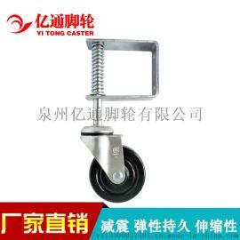 亿通脚轮工厂大铁门减震门轮重型橡胶静音弹簧轮