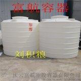 8立方塑料儲罐8噸外加劑儲罐8T室外水桶