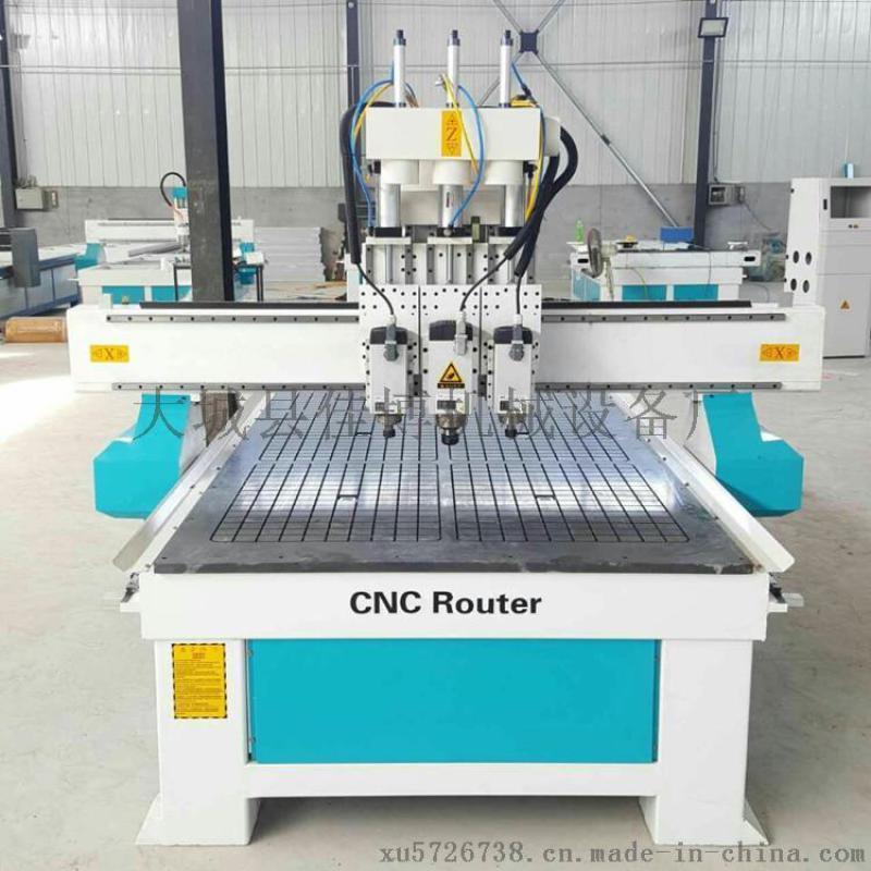 板式办公家具数控开料机多功能雕刻机下料机