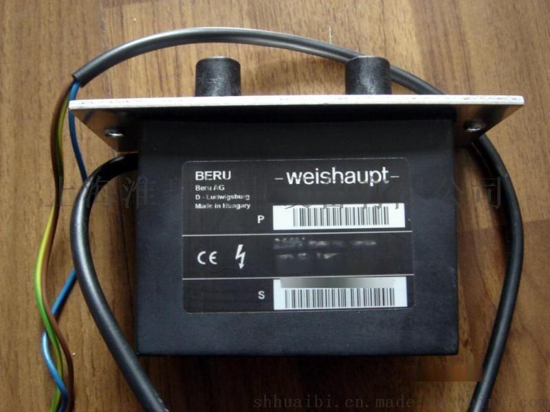 威索點火變壓器W-ZG 01,W-ZG 02,03