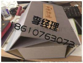 北京防伪印刷-防伪证书-门票-宣传册-代金劵