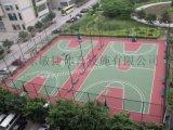 山东敏捷-塑胶篮球场