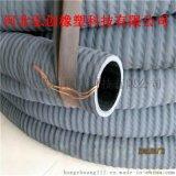 厂家供应 弘创高压胶管 蒸汽胶管 质量保证