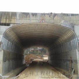 桥隧加固镀锌钢波纹板 金属波纹管涵施工