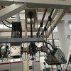 供應PVC熱切造粒生產線